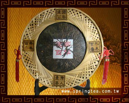建國百年普洱茶餅