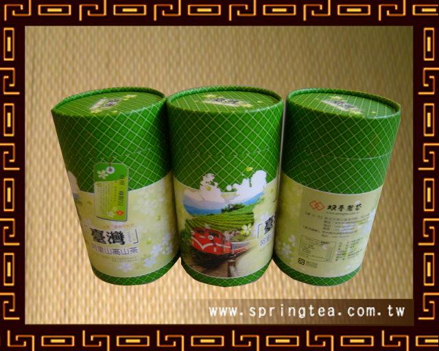 <特級>阿里山高山金萱茶(生)