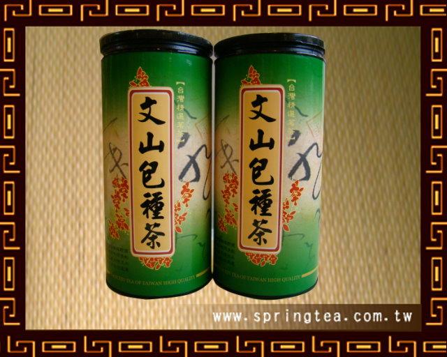 文山包種茶~160~(生)
