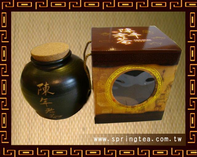 陳年珠茶老茶王(熟)