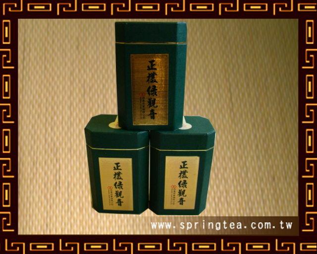 正欉綠觀音茶(半生)