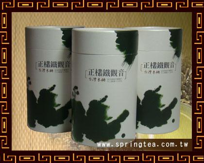 正欉鐵觀音茶(半生)