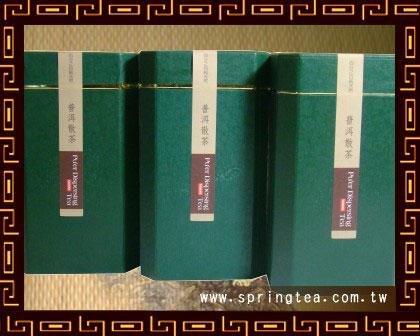 陳年普洱散茶(熟)
