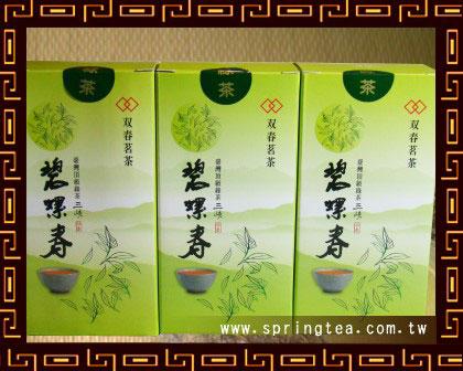 綠茶碧螺春(生)