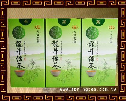 龍井綠茶(生)