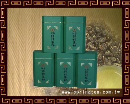 綠抹茶(生)