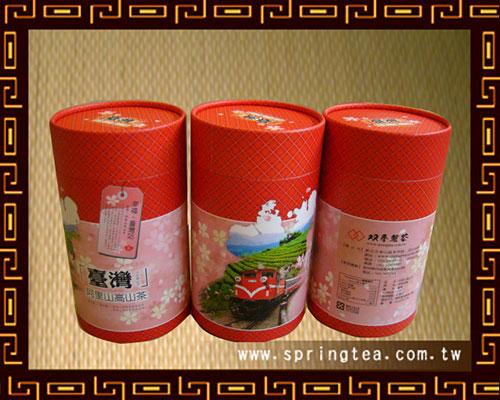<特級>阿里山高山烏龍茶(生)